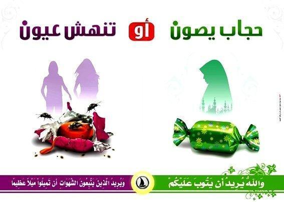 source_4b83ff3b64173_Poster