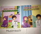 Apprendre la Sounnah à nos enfants