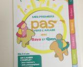 Les éditions Wadine: des livres tout en couleurs pour vos petits!