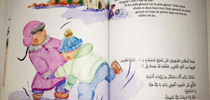 Le Tour du Monde des Lettres arabes